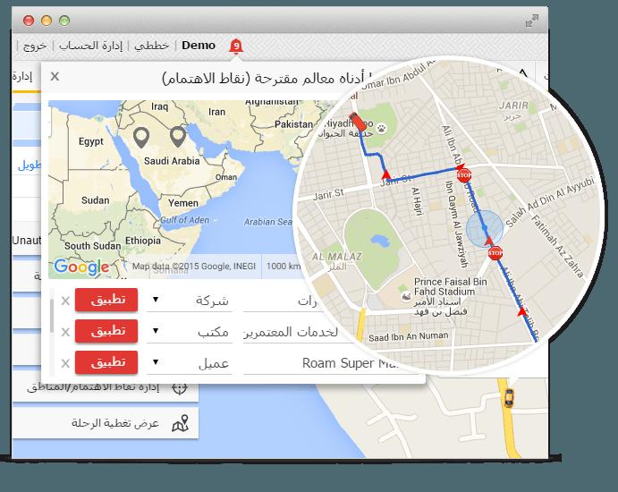 قم بوضع علامة على المعالم الخاصة بك كنقاط الاهتمام على خريطة تتبع جي بي اس