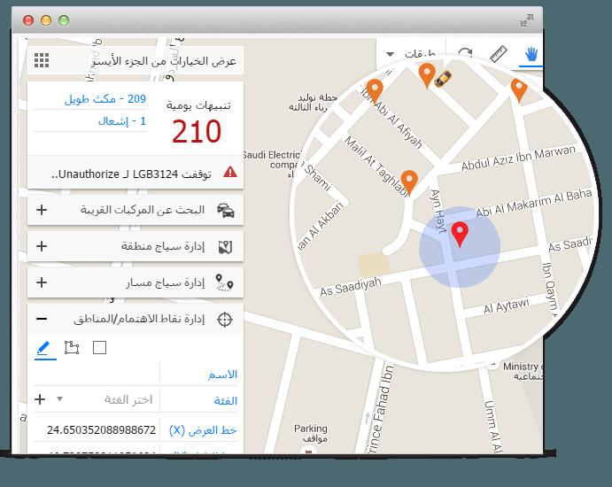 إنشاء نقاط عملك كنقاط الاهتمام على خريطة تتبع جي بي اس