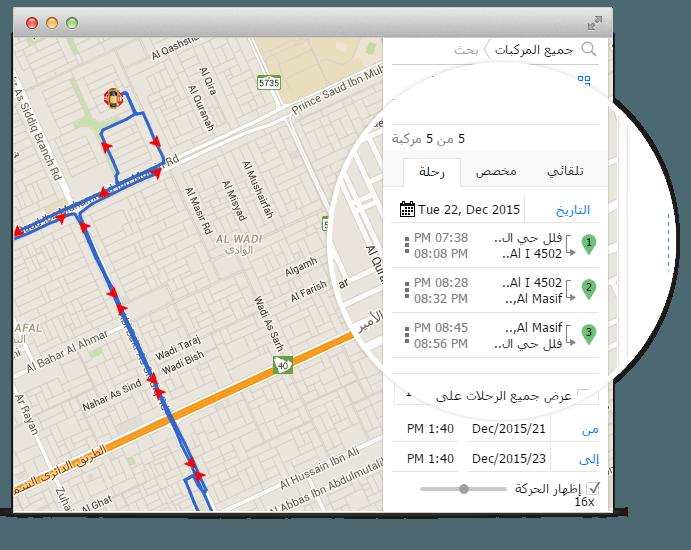 سجلات تتبع المركبات لمدة 6 أشهر باستخدام أجهزة تحديد المواقع