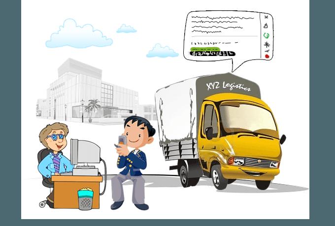 Market leading live GPS vehicle tracking in India, Singapore, Saudi Arabia, Qatar, Mauritius, Kenya and UAE