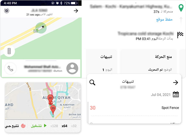 Track your vehicle live on your mobile